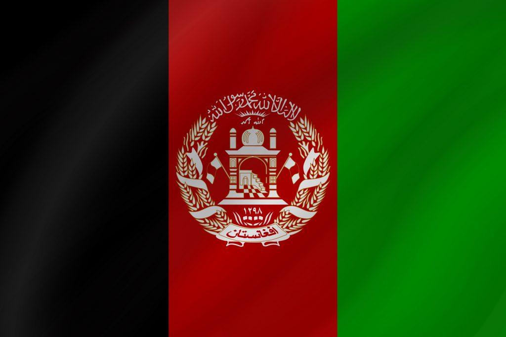Durchschnittseinkommen Afghanistan